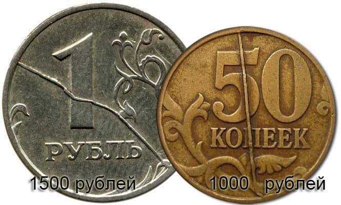 Какие монеты России ценятся среди нумизматов?